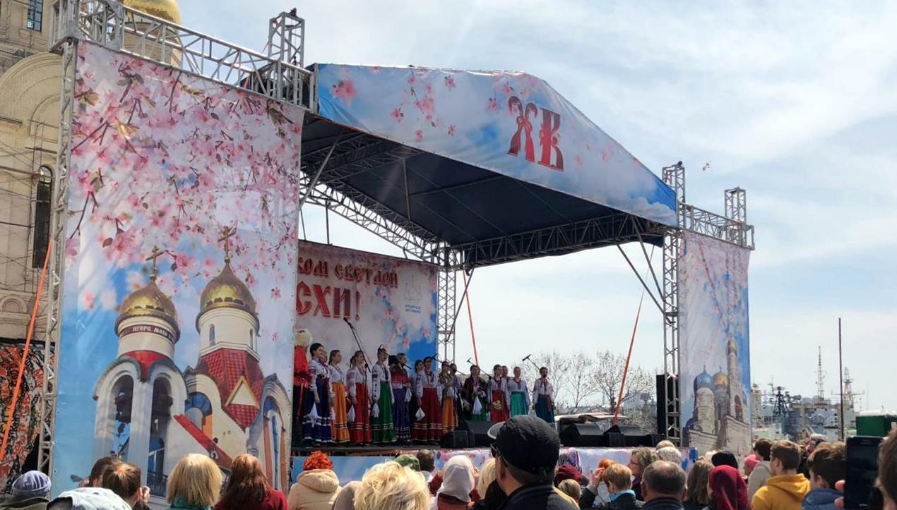 Городской праздник «Пасха 2021» (Анонс на 02.05.2021)